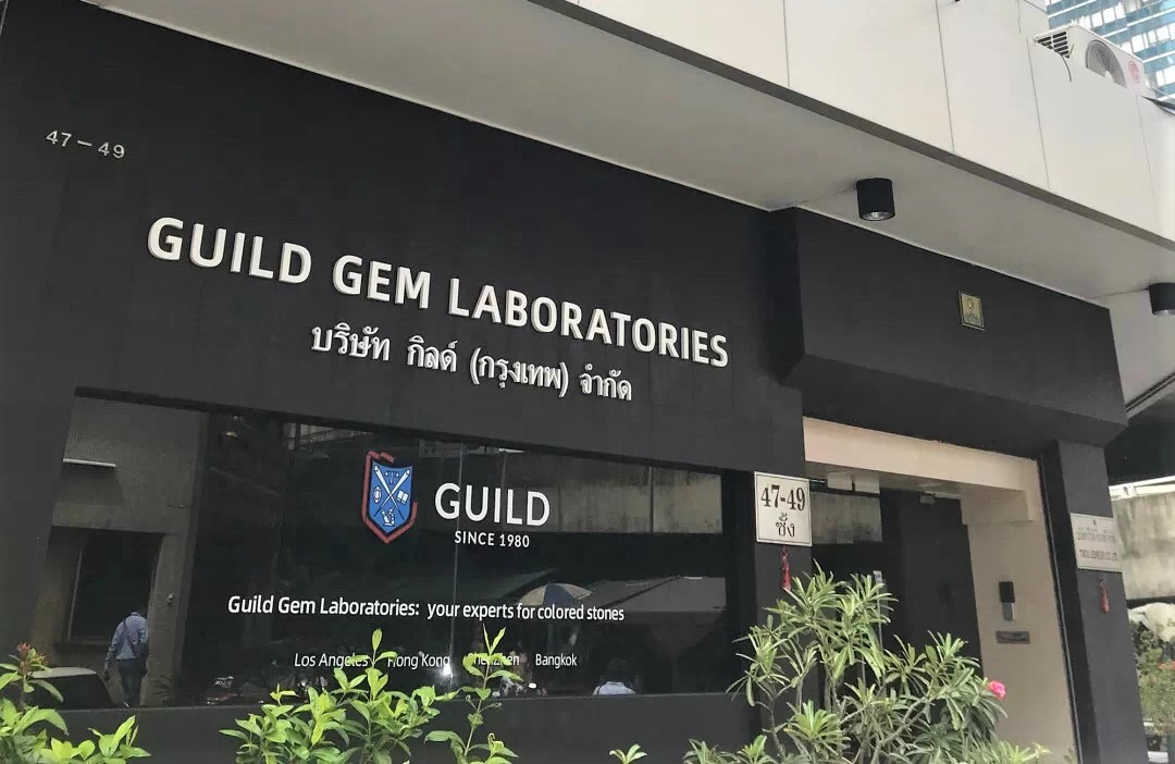 Guild Gem Labs Bangkok